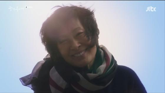 드라마 '눈이 부시게'의 한 장면 [사진 JTBC]