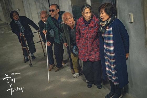 혜자와 홍보관(요양원) 친구들. 지하실에 갇혀있는 준하를 구하기 위해 친구들이 뭉쳤다. 이때 각자 가지고 있는 개인기를 펼치는데 이 개인기들이 준하를 구출하는데 아주 유용하게 쓰인다. [사진 JTBC]