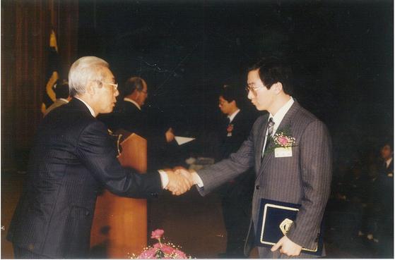 사법연수원 졸업(18기) 당시의 정성호 의원 [의원실 제공]