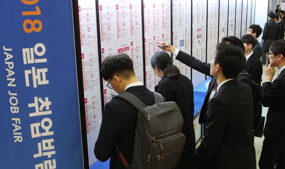 지금 일본에선 매년 40만명 이상의 인구가 줄어들고 있다. 인구가 줄면서 인력 부족 현상도 심각하다. 사진은 지난해 부산 벡스코 일본 채용박람회에서 구직자들이 채용안내판을 살펴보는습. 송봉근 기자