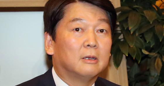 안철수 전 바른미래당 의원. [연합뉴스]