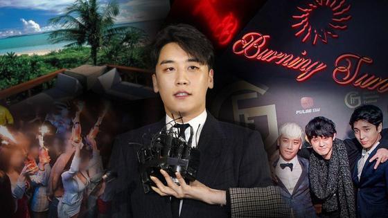 [사진 SBS 제공]