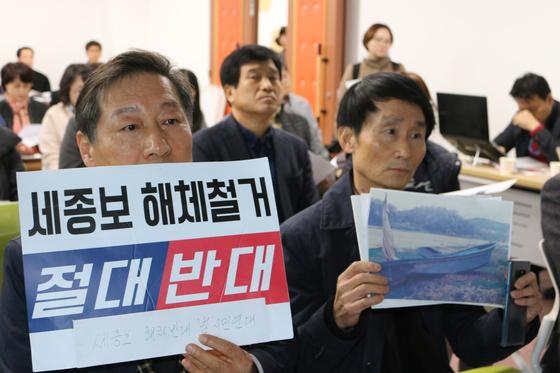 지난 22일 세종시 태평동 주민센터에서 열린 환경부 주최 세종보 처리방안에 대한 지역주민 설명회에서 한 시민이 세종보 절대 반대를 외치고 있다. [뉴스1]