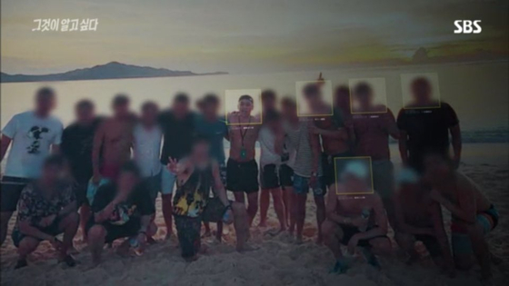 승리가 2017년 12월 필리핀 팔라완 섬에서 열었던 당시 찍은 사진. [사진 SBS 방송 캡처]