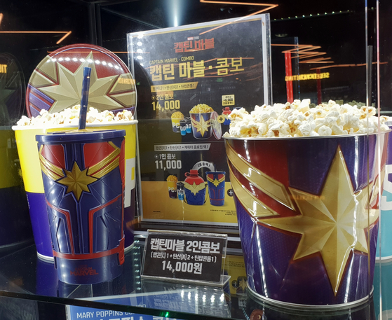 메가박스에서 오는 31일까지 판매하는 영화 '캡틴 마블' 콤보 제품이다. 마블은 자신들의 '핵심 역량'인 '히어로'들을 다양한 플랫폼서 활용, 판매하면서 우뚝 섰다.