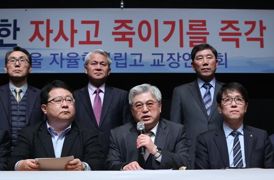 """[일문일답]김철경 대광고 교장 """"시교육청 재지정평가 거부하겠다"""