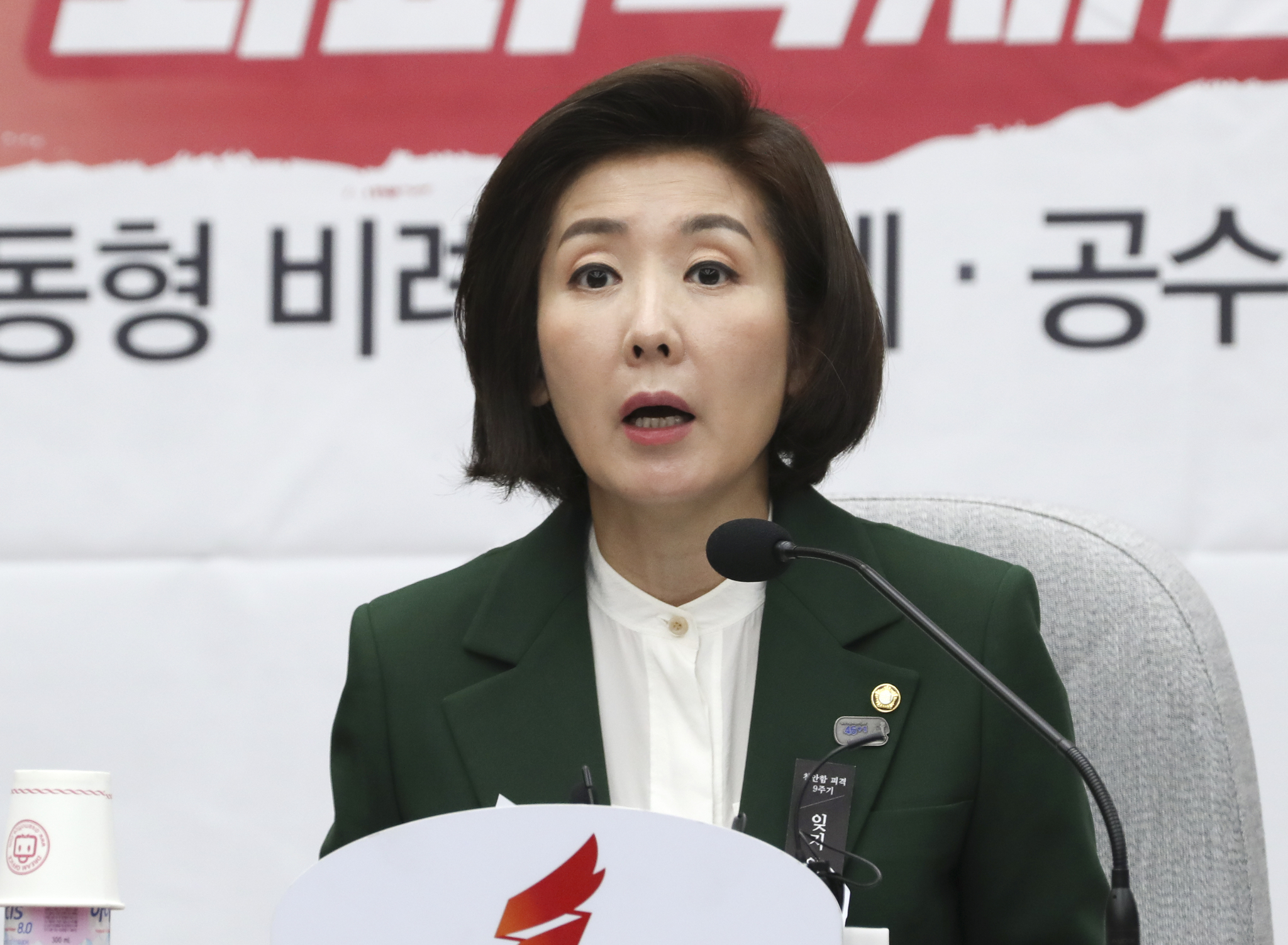 나경원 자유한국당 원내대표가 26일 오전 국회에서 열린 원내대책회의에서 모두발언을 하고 있다. 임현동 기자