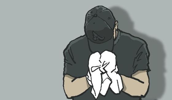 유튜브를 통해 대마초를 판매해 온 10대가 구속됐다. [중앙포토]