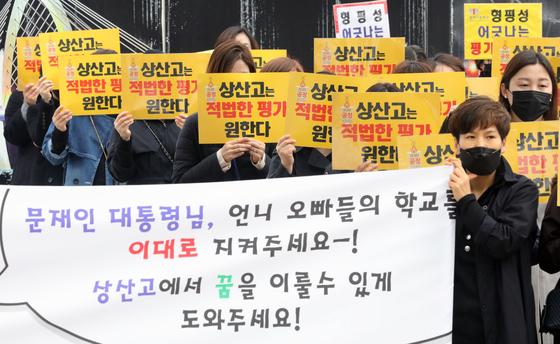 현 중3 자사고·일반고 이중 지원 가능…헌재 결정 따라 입시 바뀔 수도