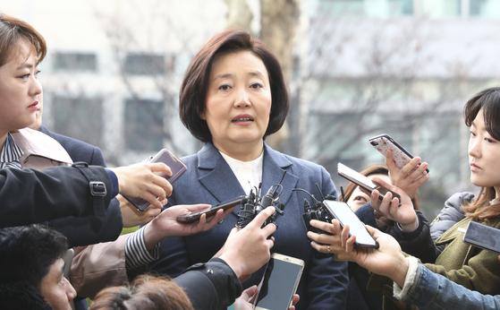 박영선, 39차례 불법 주정차 적발…16차례 과태료 전액면제