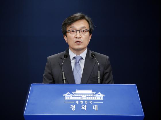 """청와대가 김은경 전 환경부 장관에 대한 법원의 구속영장 기각에 대해 """"영장전담판사의 결정을 존중한다""""는 입장을 밝혔다. [연합뉴스]"""