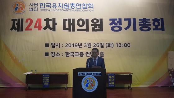 한유총 신임 이사장이 김동렬 수석부이사장 당선…집단 행동 안하겠다