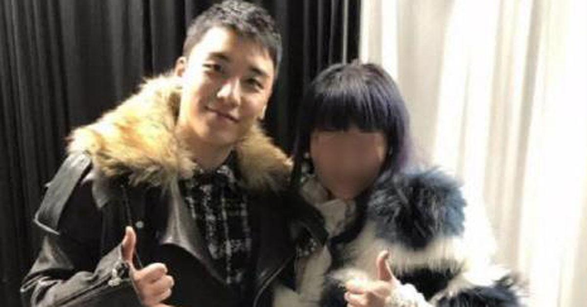 승리(왼쪽)와 린사모 추정 여성. [넥스트매거진 캡처=연합뉴스]