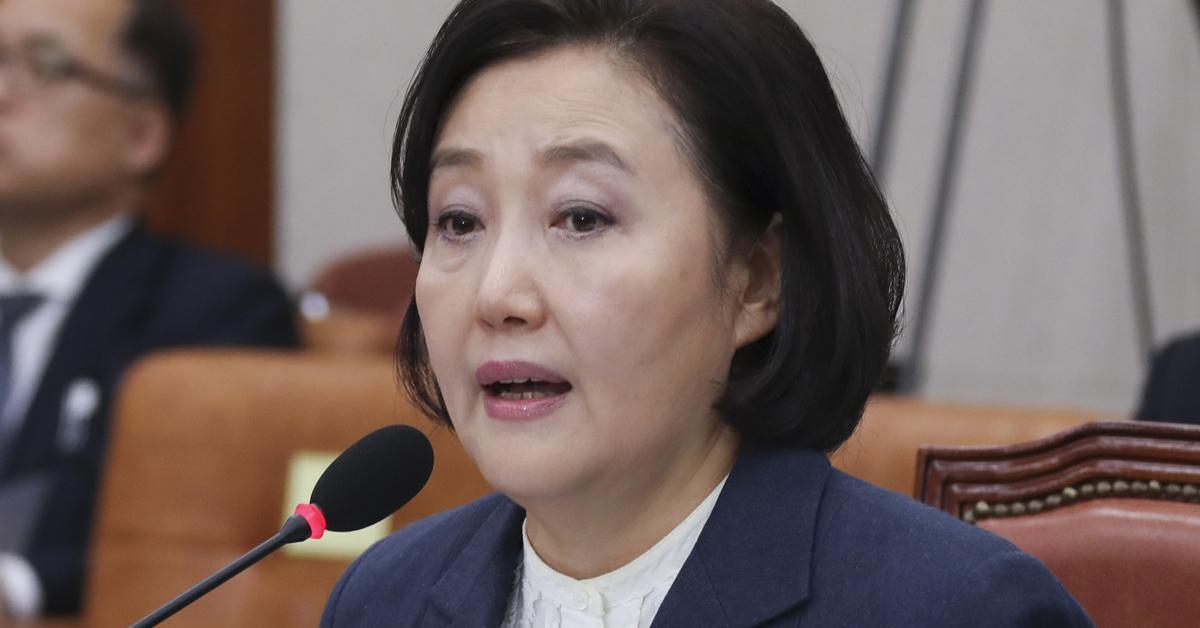 박영선 중소벤처기업부 장관 후보자. 임현동 기자