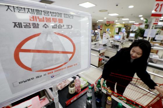 서울 시내 한 대형마트에 '자원재활용법에 따라 비닐봉투를 제공할 수 없습니다'는 문구가 계산대에 설치돼 있다. [뉴스1]