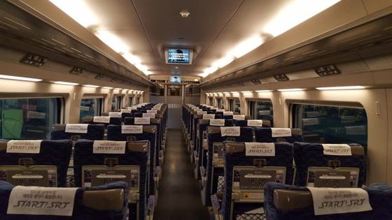 구간 좌석 할당제로 인해 단거리 승객은 상대적으로 표 구하기가 어렵다. [중앙포토]