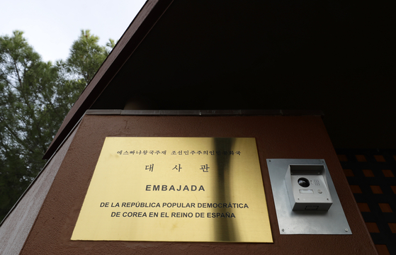 지난달 22일 의문의 괴한들로부터 급습을 당한 스페인 주재 북한 대사관. [AP=연합뉴스]