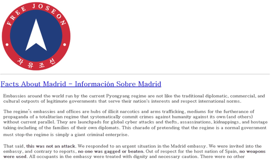 자유조선 홈페이지에 올라온 마드리드 북한 대사관 습격에 관한 글. [사진 자유조선 홈페이지 캡처]