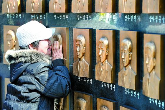 천안함 폭침 9주기 ... 46용사 추모