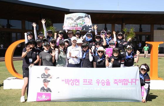 박성현(가운데)과 남달라 회원들. [연합뉴스]