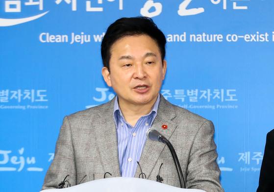 원희룡 제주도지사가 지난 18일 제주도청에서 최근 논란이 된 제주도 압축포장폐기물 해외반출 사태에 대해 설명하고 있다. 뉴시스