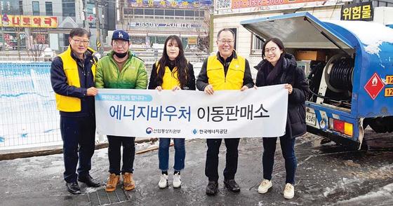 한국에너지공단은 고령이거나 거동이 불편한 수급자를 위해서 '찾아가는 이동판매소'를 운영한다. [사진 한국에너지공단]