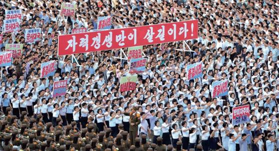 유엔 안보리의 대북제재결의안 2371호에 반발한 북한 주민들이 2017년 8월 평양에서 열린 군중집회에 집결했다. / 사진:연합뉴스