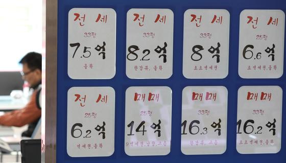 7일 오후 서울 송파구의 종합상가 내 공인중개사 사무소에 전세 전단지가 붙어있다.뉴스1