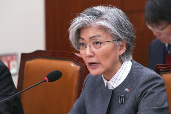 강경화 외교부 장관. [뉴스1]