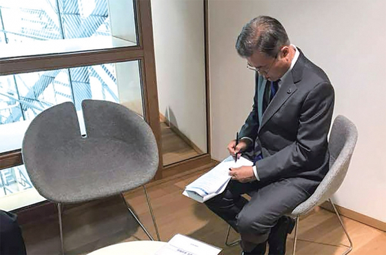 지난해 10월 20일 벨기에 브뤼셀 유럽연합이사회본부 내 대기실에서 문 대통령이 연설문을 검토하고 있다.