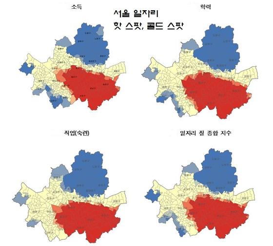 서울 핫스팟 콜드스팟