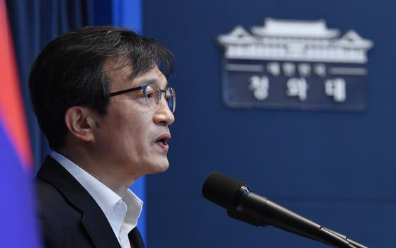 김의겸 청와대 대변인. [청와대사진기자단]