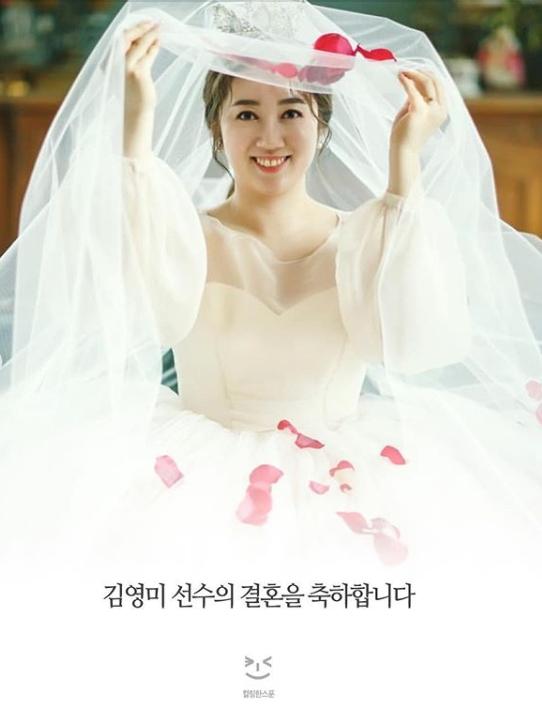 평창올림픽 최고스타 김영미가 3월의 신부가 된다. [사진 컬링한스푼 인스타그램]