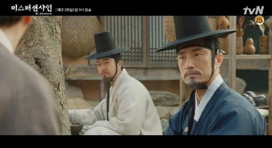 '미스터 션샤인'에 함께 출연한 조우진과 김병철. 두 사람은 닮은 꼴로 화제를 모았다. [사진 tvN]