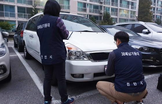 충남 천안시 38체납기동대 직원들이 세금을 체납한 차주의 차량 번호판을 떼내고 있다. [사진 천안시]