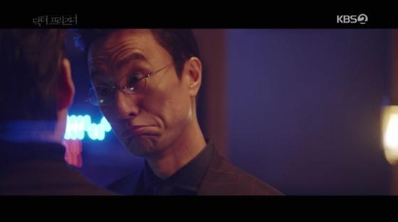 '닥터 프리즈너'에서 서서울교도소 선민식 의료과장을 맡아 열연하고 있는 배우 김병철. [사진 KBS]