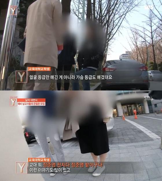 [사진 SBS '궁금한이야기 Y' 캡처]