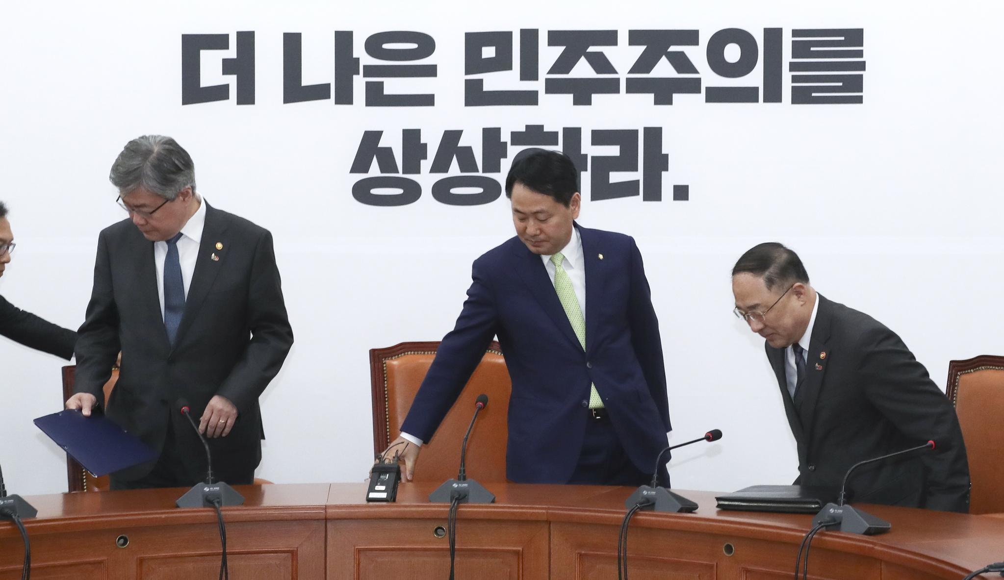 홍남기 경제부총리 겸 기획재정부 장관(오른쪽)과 이재갑 고용노동부 장관(왼쪽)이 1일 국회에서 바른미래당 김관영 원내대표를 방문해 자리에 앉고 있다. 임현동 기자