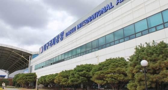 대구 동구에 위치한 대구국제공항 전경. [사진 대구시]