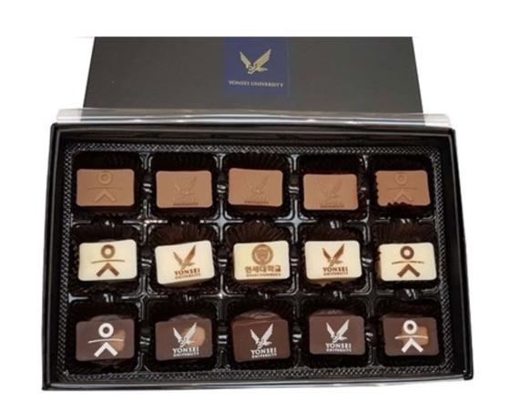 밀크·화이트·다크 맛으로 구성돼 있는 '연대 프리미어 초콜릿'[사진 연세대 생활협동조합 쇼핑몰]