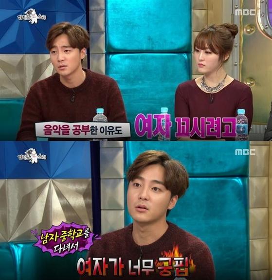 가수 로이킴이 '정준영 카톡방' 멤버로 밝혀지며 과거 발언이 구설수에 올랐다. [사진 MBC 라디오스타 캡처]