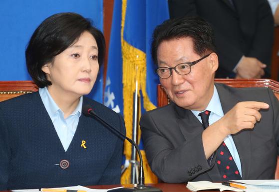 박영선 중소벤처기업부 장관 후보자와 박지원 민주평화당 의원. [중앙포토]