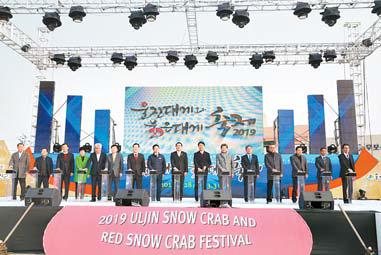 올해 '울진대게 축제'는 다양한 해산물 먹거리 프로그램으로 인기를 끌었다. [사진 울진군]