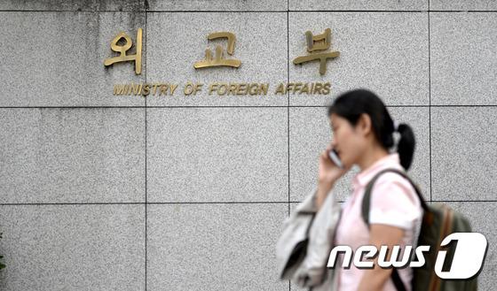 사이판에서 40대 한국인 남성이 실종돼 현지 경찰이 수사에 나섰다. [뉴스1]
