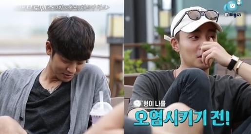 [MBC 엠빅TV 캡처]