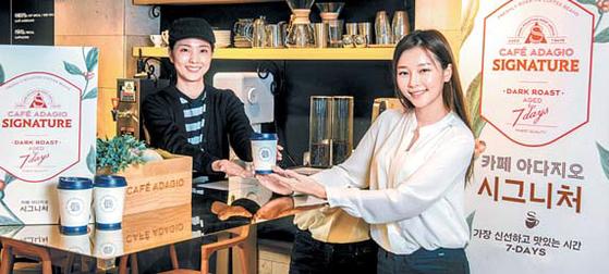카페 아다지오 시그니처'는 로스팅 단계부터 차별화했다. [사진 파리크라상]