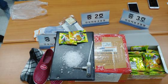 태국인 마약 조직이 밀반입한 필로폰이 들어 있던 택배 상자 등 경찰 압수품. 김준희 기자