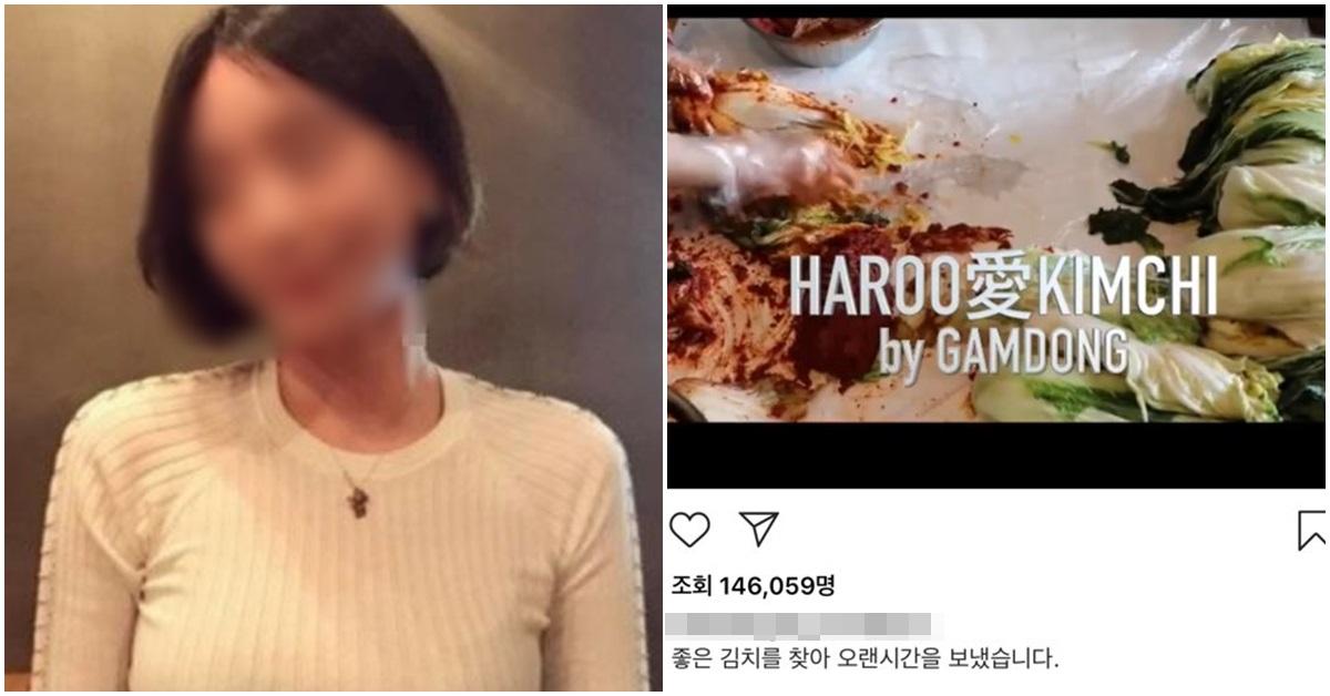 [사진 황하나 인스타그램]