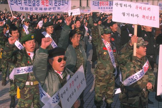 1999년 열린 재향군인회 주최 군 가산점 폐지 반대 집회[중앙포토]