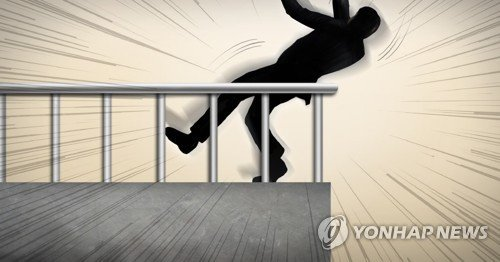 추락 사고 이미지. 해당 기사와 직접적인 관련 없습니다. [연합뉴스]